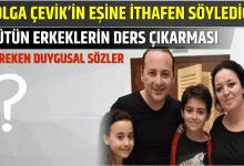 Photo of Tolga Çevik'in Eşine İthafen Söylediği ve Bütün Erkeklerin Ders Çıkarması Gereken Duygusal Sözler