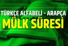 Photo of MÜLK süresi – TÜRKÇE ALFABELİ ARAPÇA