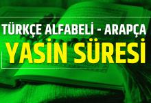 Photo of YASİN Süresi – TÜRKÇE ALFABELİ – ARAPÇA