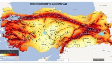 Photo of 4.1 BÜYÜKLÜĞÜNDE DEPREM